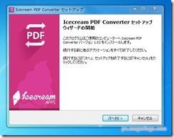 pdfconverter4