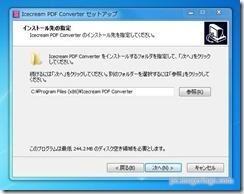 pdfconverter5
