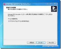pdfconverter6
