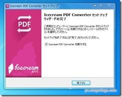 pdfconverter8