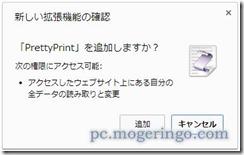 prettyprint3