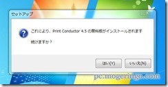 printconductor3