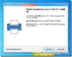 printconductor4