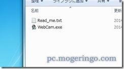 webcamonoff3