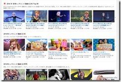 youtuberewind2