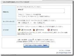browsercap1