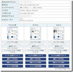 browsercap2