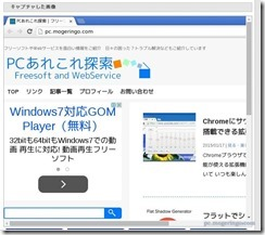 browsercap3
