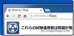 chromebutton6