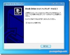 deskdrive13