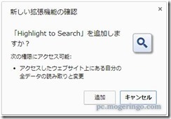 highlightsearch2