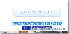 letmegoogle3