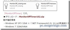 monitoroff1