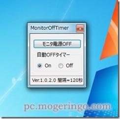 monitoroff31