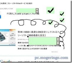 pdfescape8