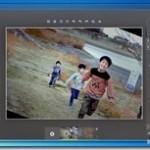 写真をイイ感じに加工できるChromeアプリが面白い 『polarr』