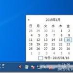 デスクトップ右下の時計にマウスオーバーでカレンダー表示してくれるシンプルなフリーソフト 『QuickMonth』