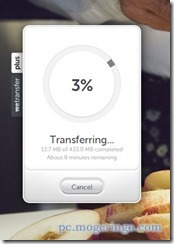 wetransfer5