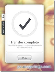 wetransfer7