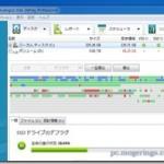 SSD対応・日本語対応で高度なデフラグをしてくれるフリーソフト 『Auslogics Disk Defrag Professional』