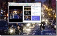 Flickrから人気写真などを自動で壁紙に設定してくれるフリーソフト 『FavWallPaperChanger』