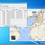 GPSルートデータからデジカメ写真のExif情報にGPS情報を追加してくれるフリーソフト 『Jpeg GPX Merger』
