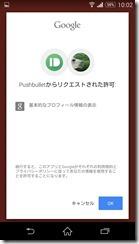 pushbullet14