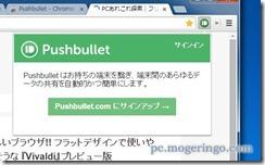pushbullet4