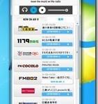 シンプルなラジオプレイヤー!! radiko.jp・らじるらじるに対応したシンプルなフリーソフト 『Radiko Player』