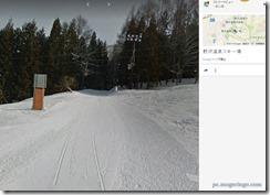 skigerende3