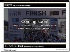 tokyo20151
