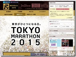 tokyo20152
