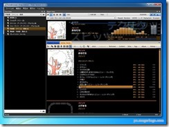 tunebrowser11