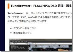 tunebrowser1