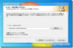 tunebrowser5