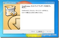 tunebrowser6