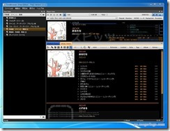 tunebrowser9