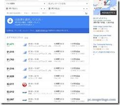 googleflight2