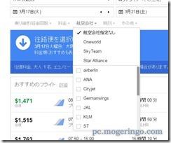 googleflight3
