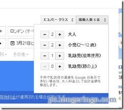 googleflight4