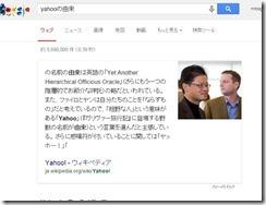 googlesinka1