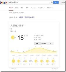 googlesinka3