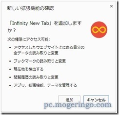 infinitytab2