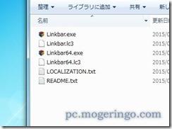 linkbar2