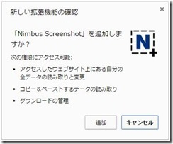 nimbuscap3