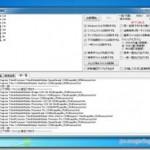 重複ファイルを一括検索、削除できるフリーソフト 『重複確認』 ハッシュで高速検索