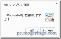 bounceball2