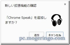 chromespeak2