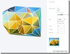 kubist4