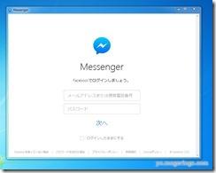 messenger5